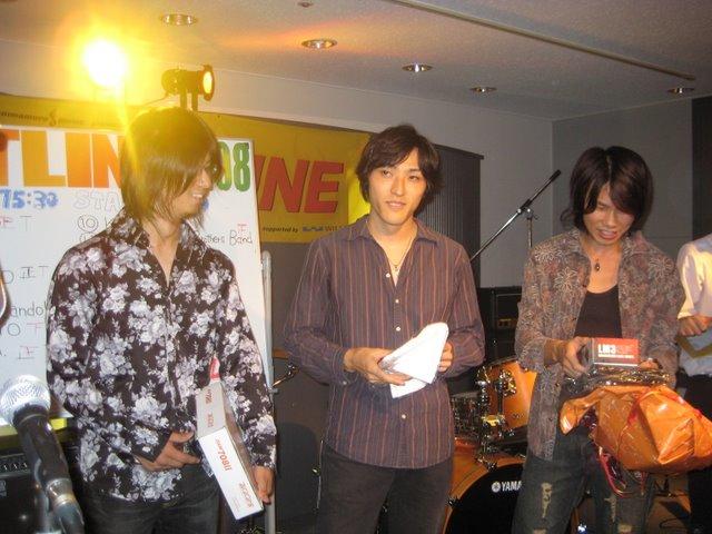 20080904-AUDIENCE.JPG