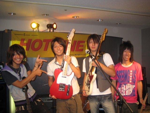20080904-DISCORD.JPG