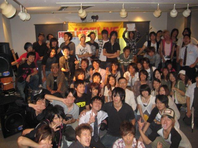 20080904-SYUUGOU1.JPG