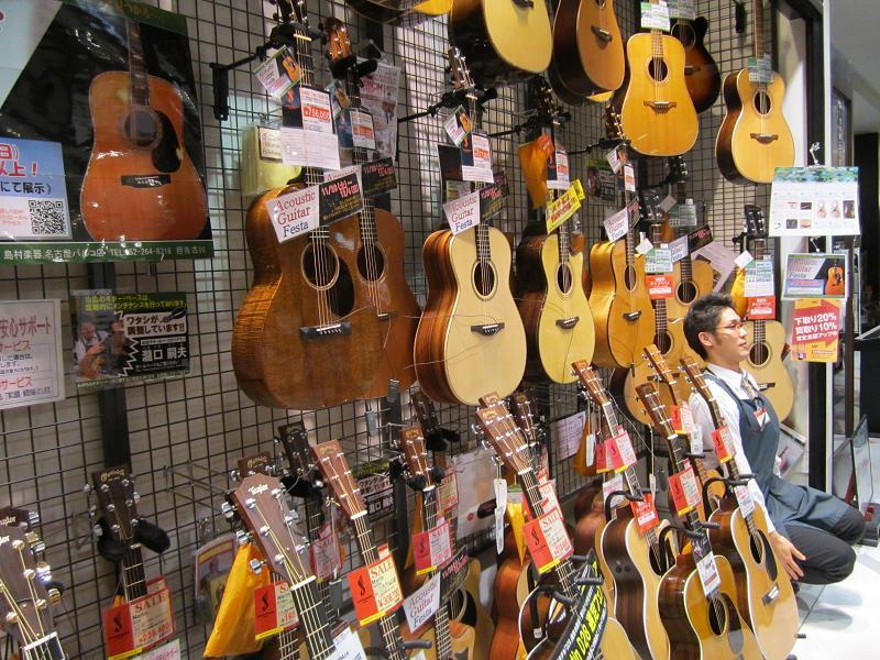 ギターになりきれない・・・