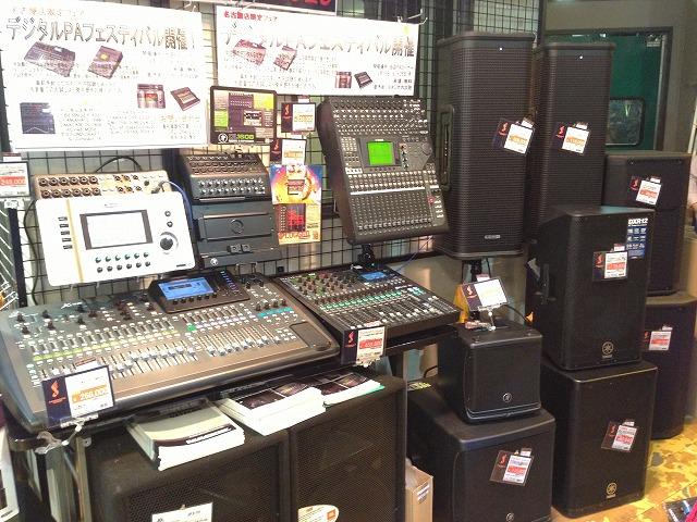 島村楽器名古屋パルコ店デジタルフェスティバルコーナー写真