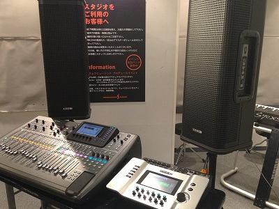 島村楽器名古屋パルコ店デジタルフェスティバルスタジオ写真