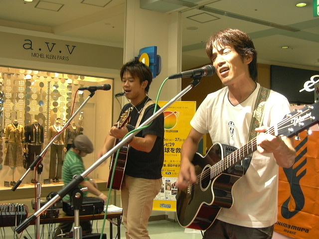 20060820-onnyuu1.JPG