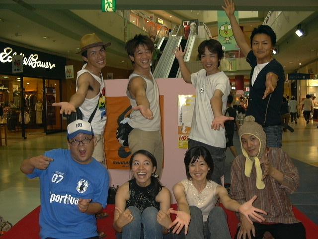 20060820-syuugou1.JPG