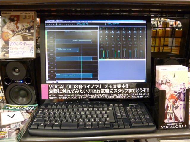VOCALOID3デモコーナー