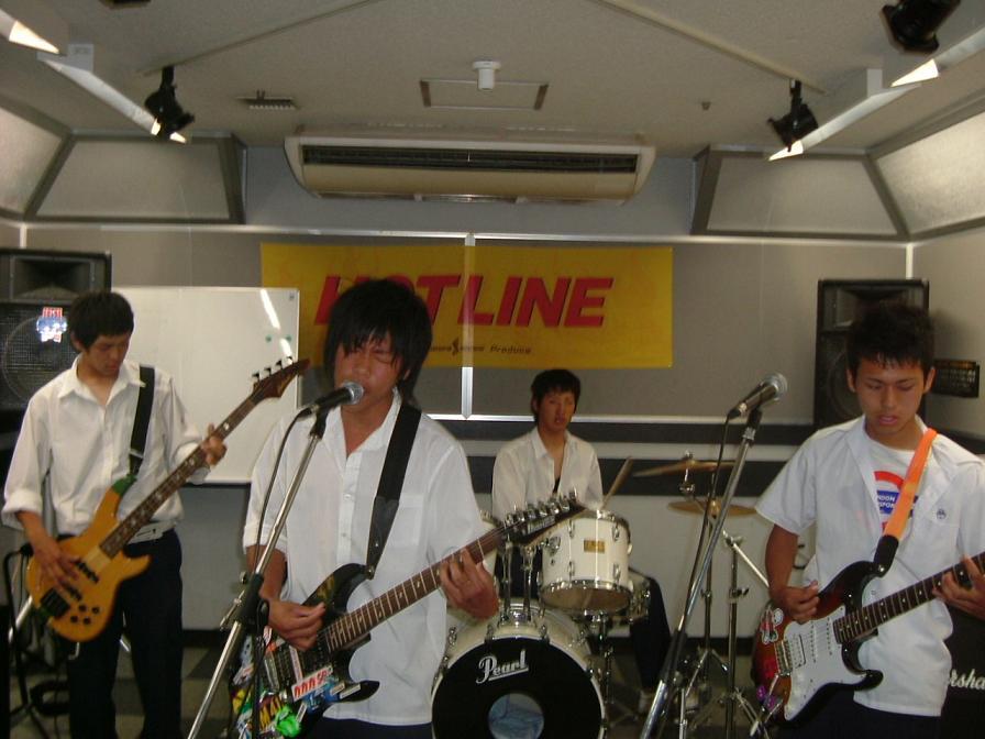 20070617-GROWeed.JPG