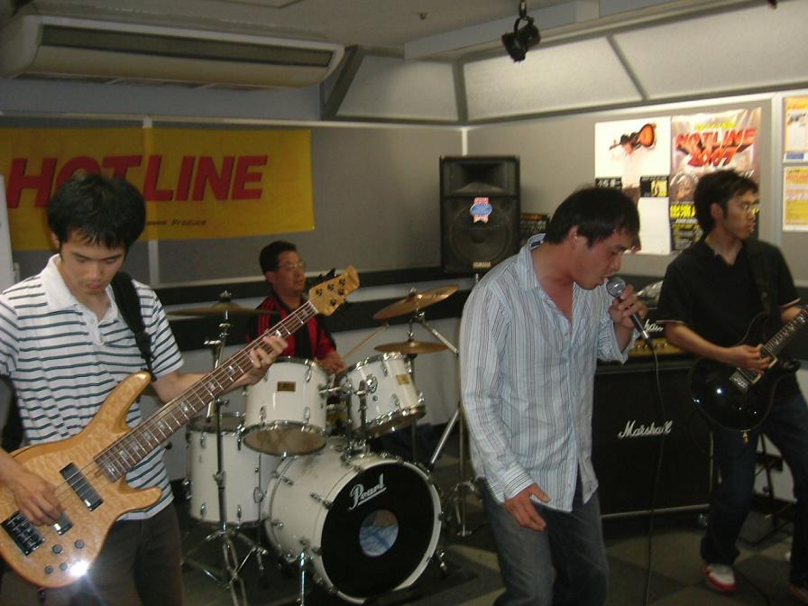 20070617-sakiware.jpg