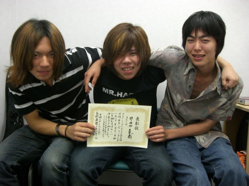20080627-lo-karu.jpg