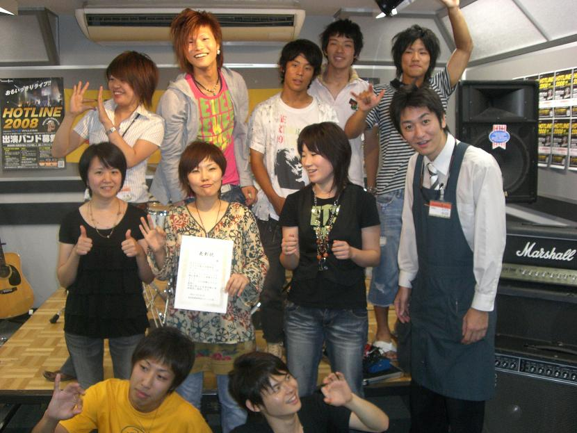 20080808-0808.JPG