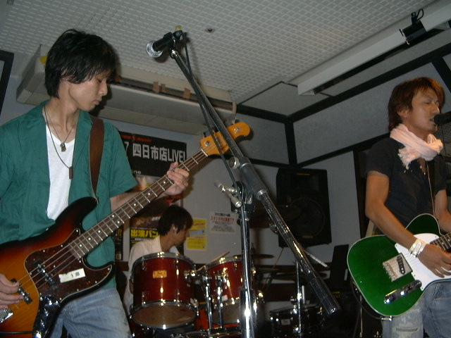 20070831-HEADLINE_LIVE.JPG