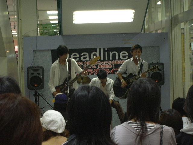 20070930-headlineLIVE2.JPG