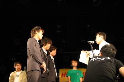20071018-yuusyuusyou.jpg