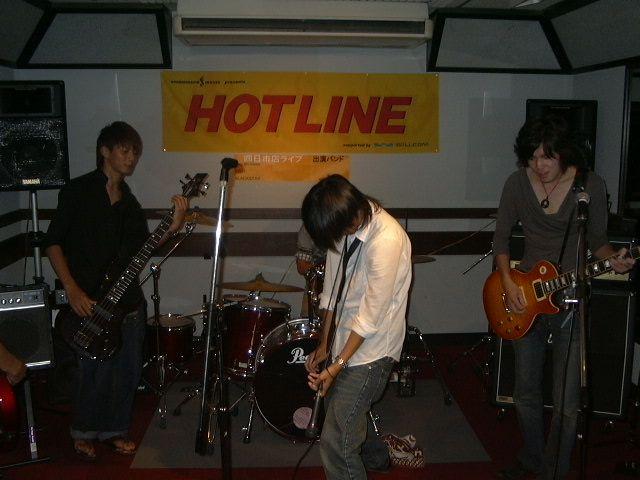 20080903-May_on_naise.jpg