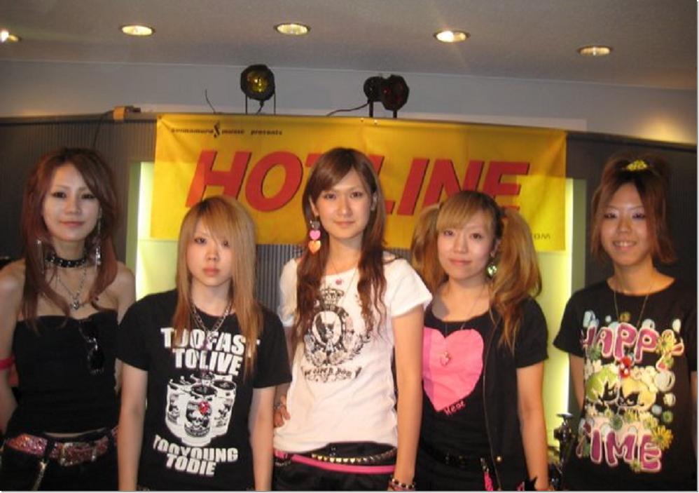 20081030-Crazy_Pink.JPG