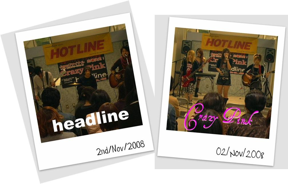 20081107-Crazy_Pink_headline_photo.JPG
