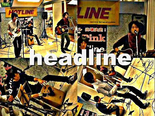 20081107-headline.jpg
