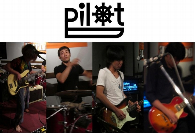pilot 応援ライヴ 2013.10.20