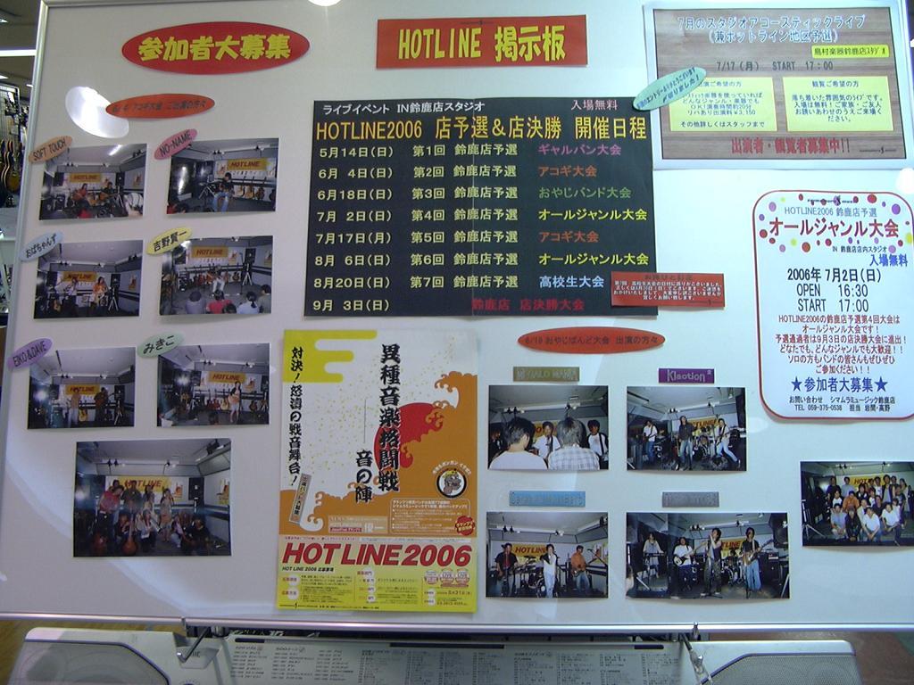 20060622-keijibann.jpg