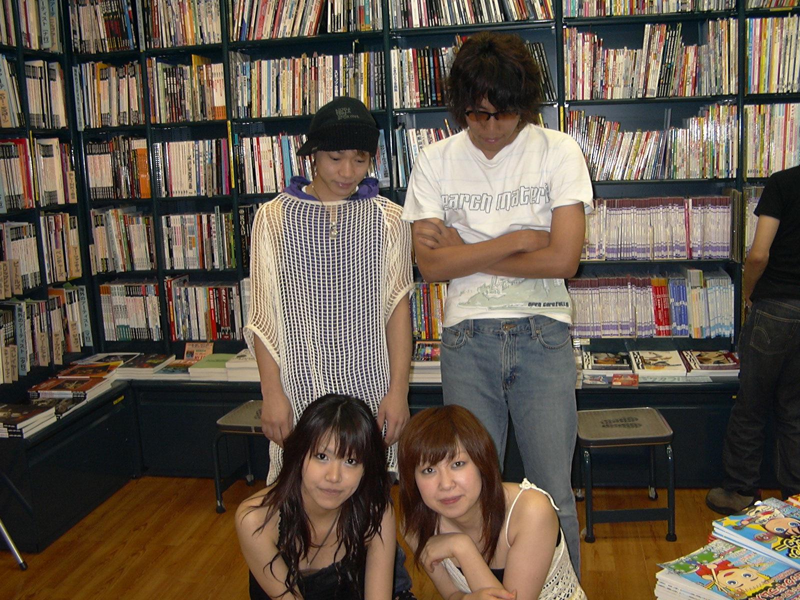 20060725-keijibann 034.jpg