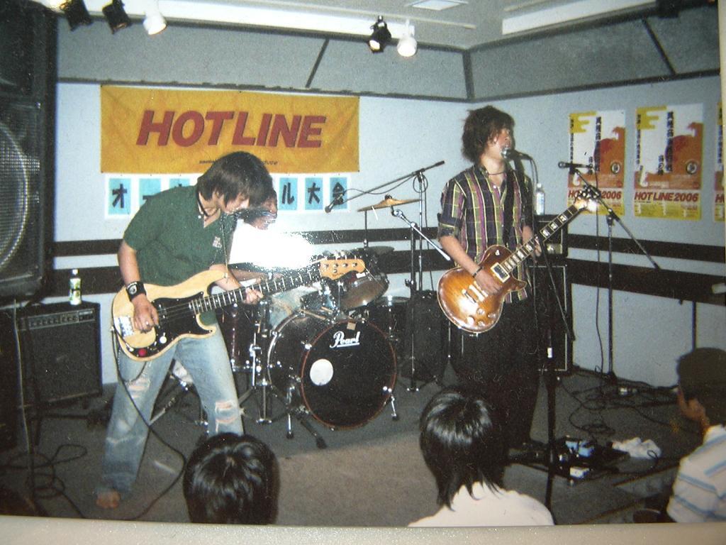 20060817-047JPG.JPG