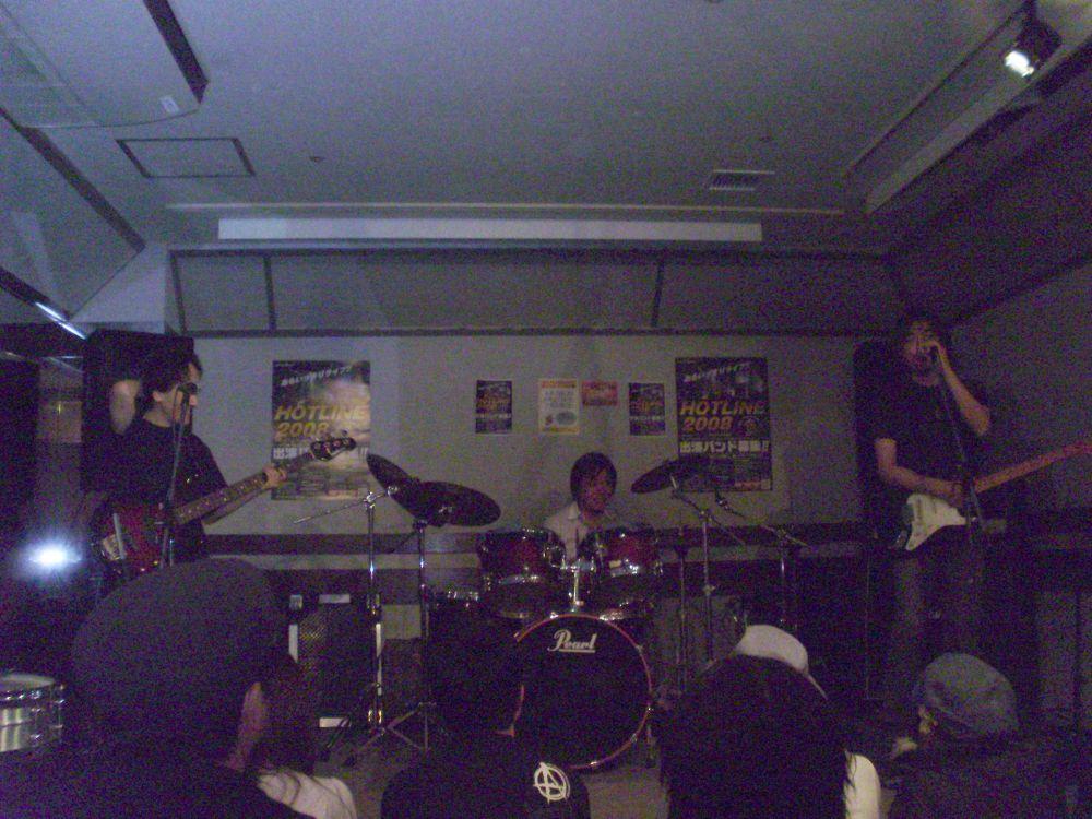 Plastic Soul Orchestra