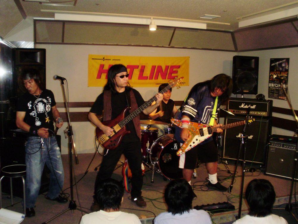 20080713-clubque1.jpg