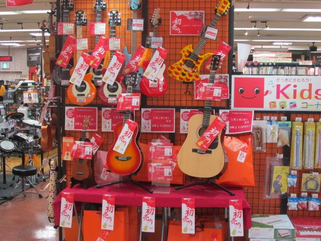 島村楽器鈴鹿店謹賀新年