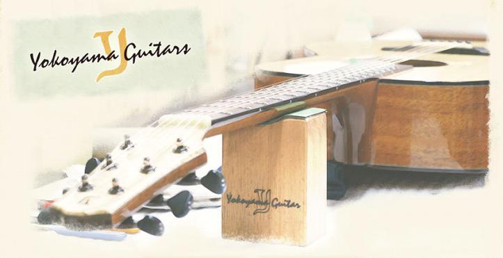 ヨコヤマギターズ島村楽器