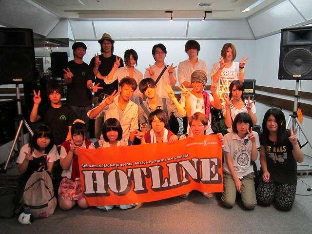 HOTLINE2013FINAL 島村楽器鈴鹿店