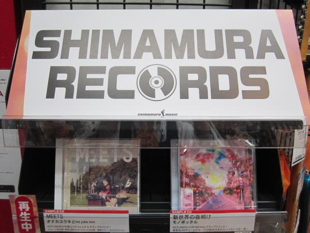 島村楽器イオンモール鈴鹿店シマレコアコギ情報ブログ