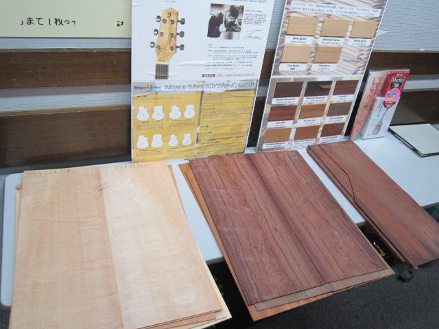 島村楽器イオンモール鈴鹿店Yokoyama-Guitars大商談会