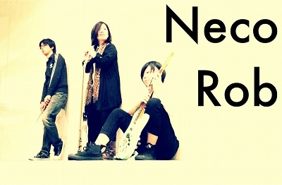 HOTLINE2014 島村楽器鈴鹿 Neco Rob