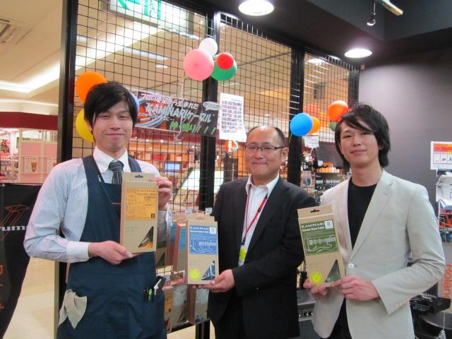島村楽器イオンモール鈴鹿店カミナリセミナー