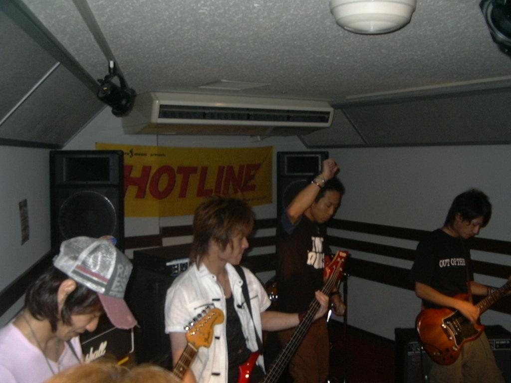 20080811-P1000496.JPG