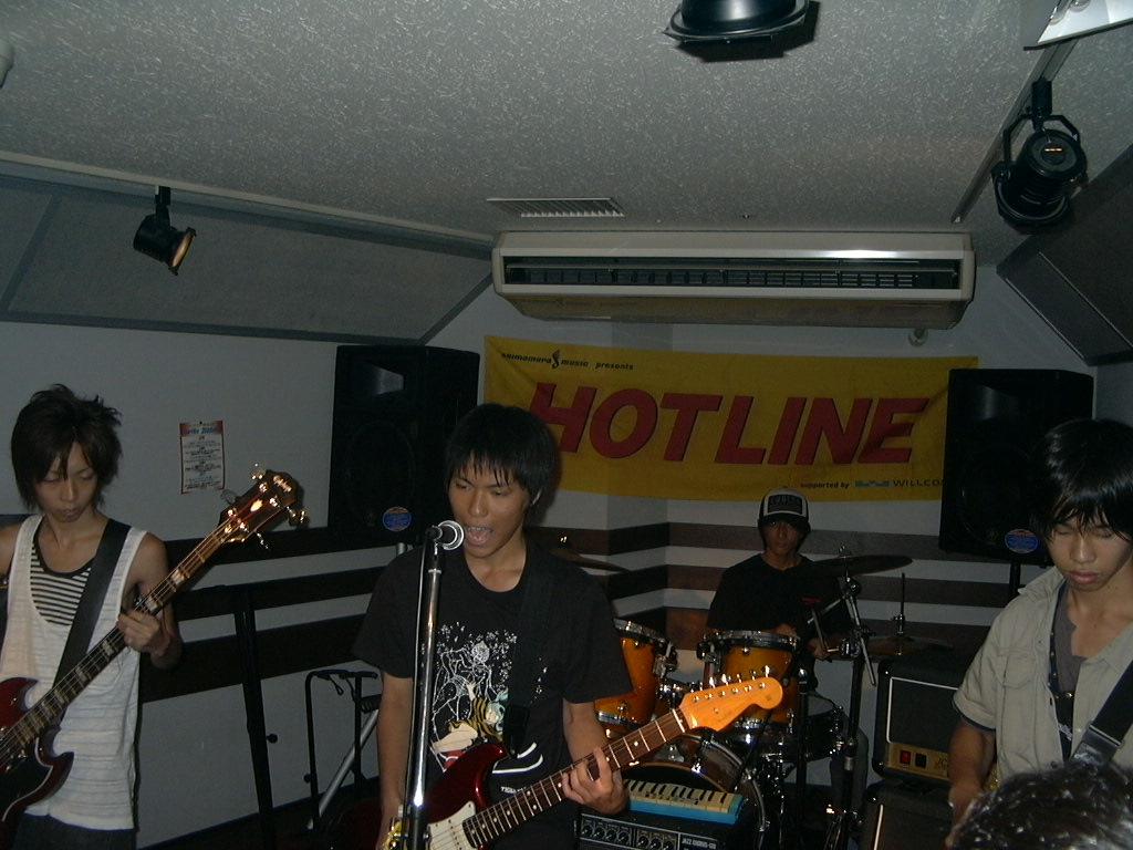 20080811-P1000507.JPG