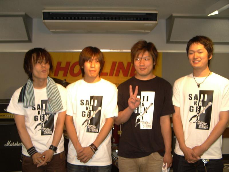 20071014-sajikagen.jpg