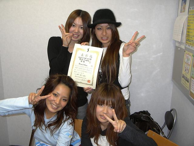 20071029-P1010244.JPG