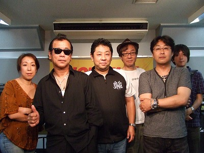 Kacchuh Band1