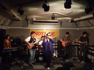 Kacchuh Band2