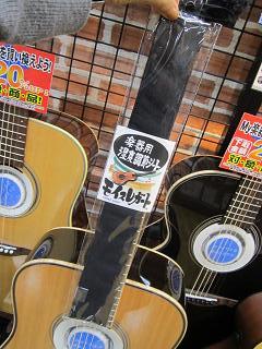 ギター用モイスレガート