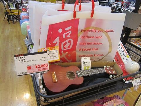 島村楽器京都カナート店