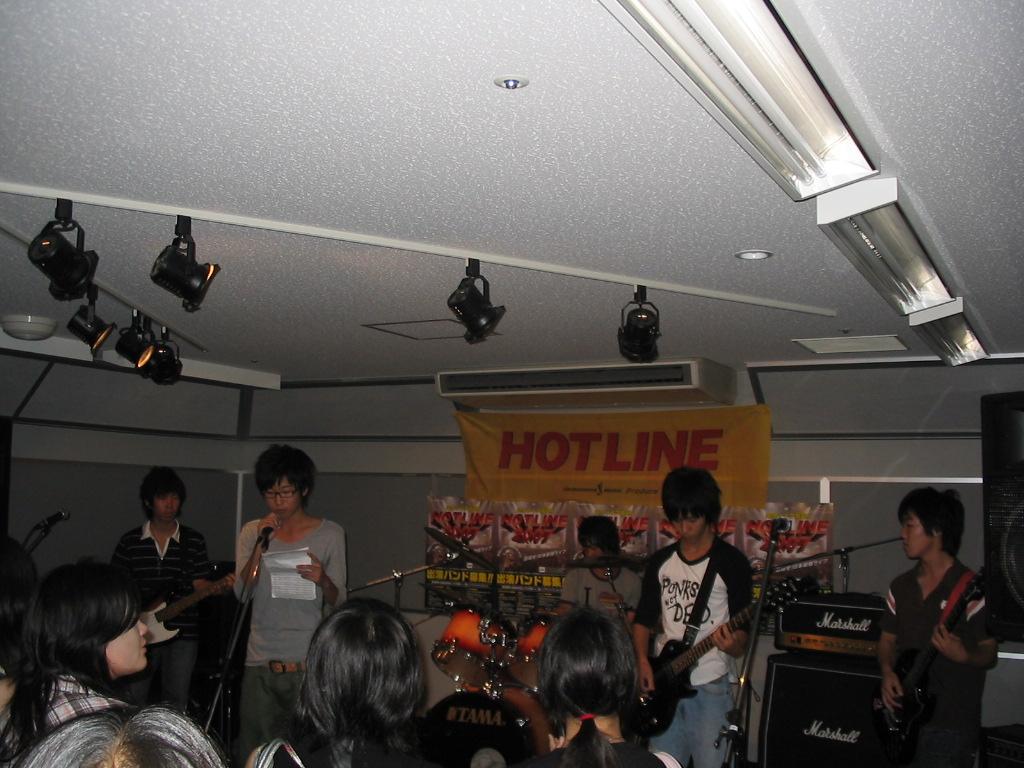 20070727-047.jpg