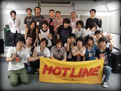 HOTLINE2010 奈良 バンド 集合