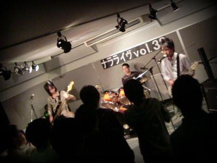 島村楽器 奈良店 鶏頭-2 ライブ ナラライヴ
