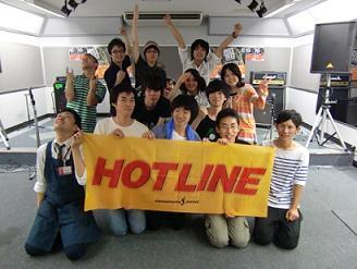 HOTLINE2012 0805