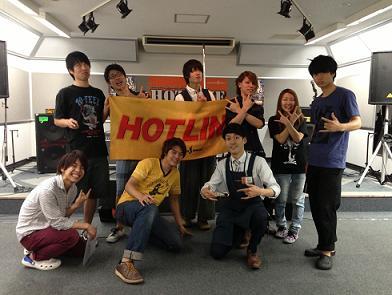 HOTLINE2013第四回奈良店大会