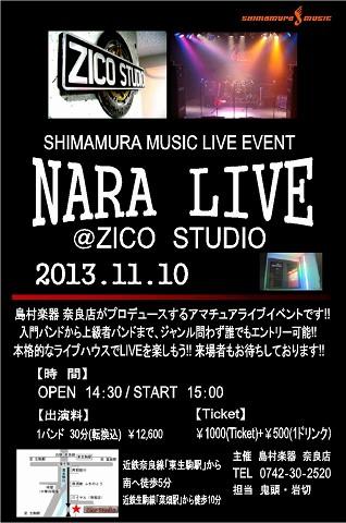 NARA LIVE VOL.38
