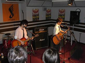 20070804-Gift.JPG