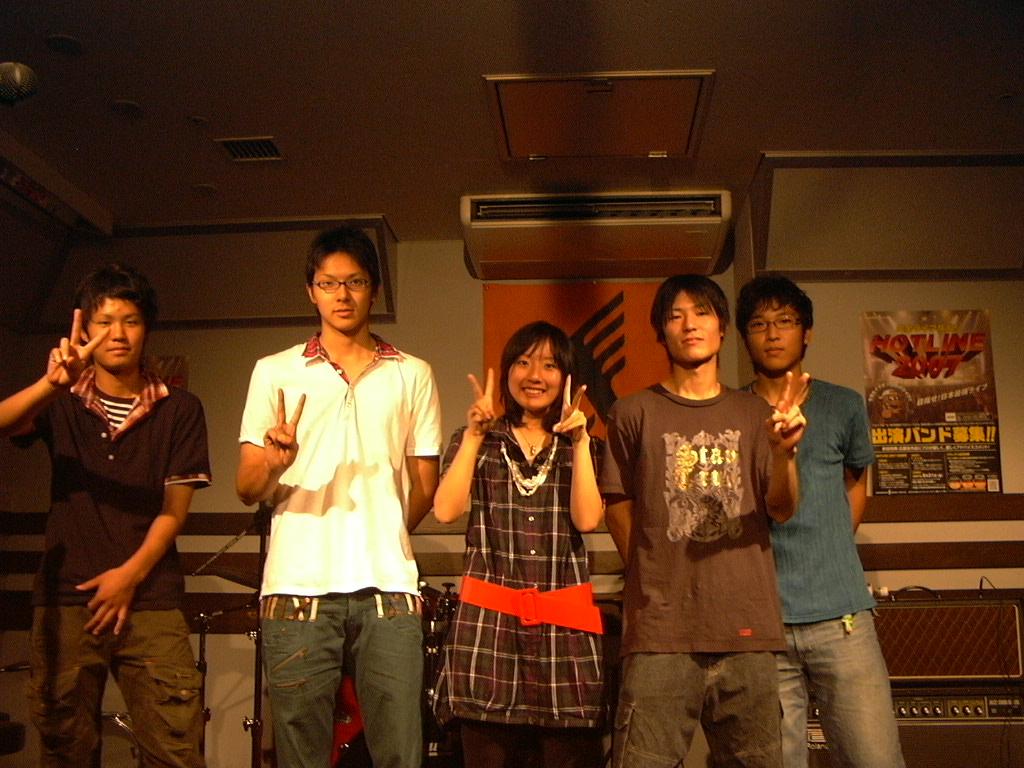 20070814-HANDS UP.JPG