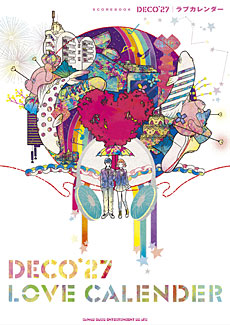 DECO27 LOVE CALENDER
